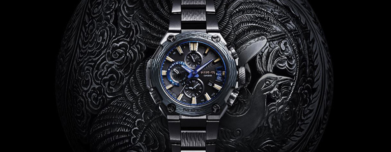 Relojes G Shock Mr G