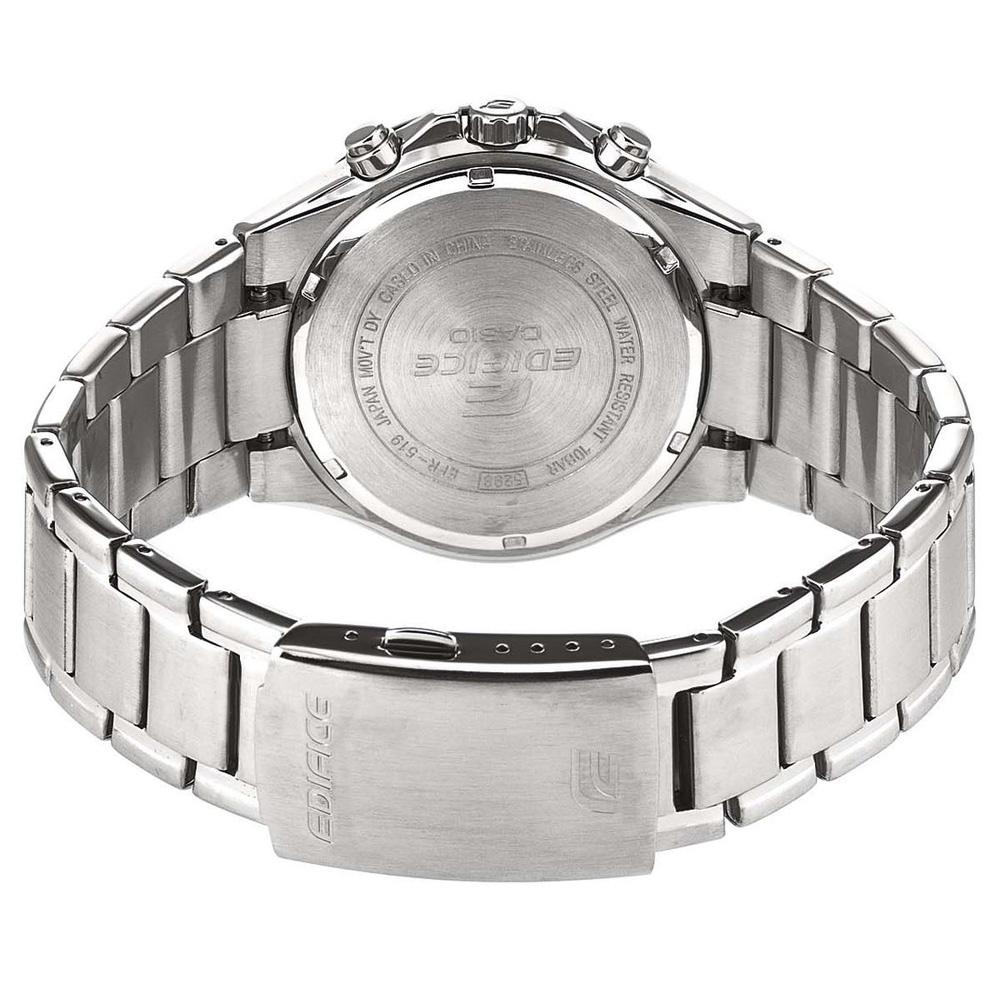 9cf1477cb10f Reloj Casio Edifice EFR-519D-2AVEF • EAN  4971850965770 • Reloj.es